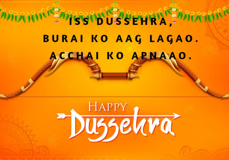 Download Happy Dussehra PNG Clipart Images 2020