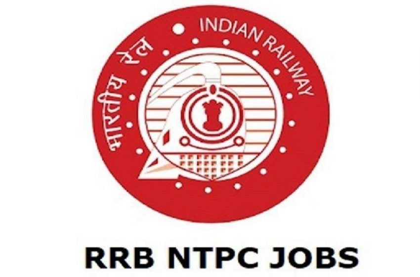 How to prepare for RRB NTPC?